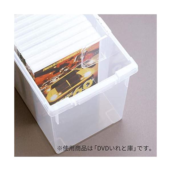 天馬(Tenma) ディスク収納ボックス クリ...の紹介画像4
