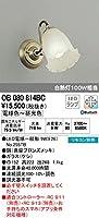 ODELIC オーデリック LEDブラケットライト 調光 調色 Bluetooth リモコン別売 OB080814BC