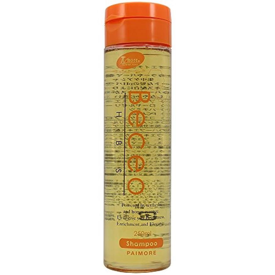 化合物フレッシュ豪華なパイモア ベセオエイチビーエスシャンプー 250ml