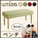IKEA・ニトリ好きに。天然木タモ無垢材ダイニング【unica】ユニカ/カバーリングベンチ   【カバー】ココア   【脚】ブラウン