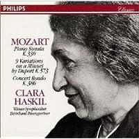 モーツァルト : ピアノ・ソナタ第10番ハ長調