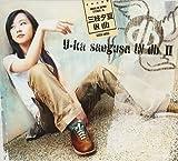 U-ka saegusa IN db II