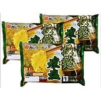 札幌西山製麺 極艶 煌塩ラーメン2食入り×3袋(合計6食)セット