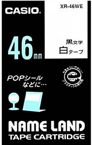 カシオ ラベルライター ネームランド テープ 46mm XR-46WE 白