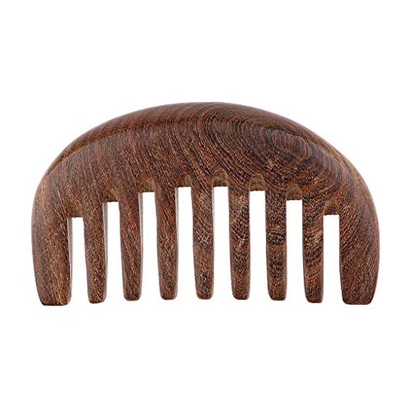 空白ハチ補助くし コーム 荒め 櫛 木製 美髪ケア サンダルウッド製 帯電防止 毛縮れ避け 3色選べ - クロロフォラ