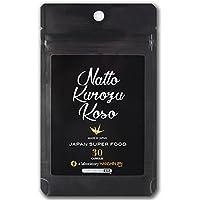 酵素 ダイエット サプリ 納豆 黒酢 酵素 ナットーキナーゼ 国産 30粒