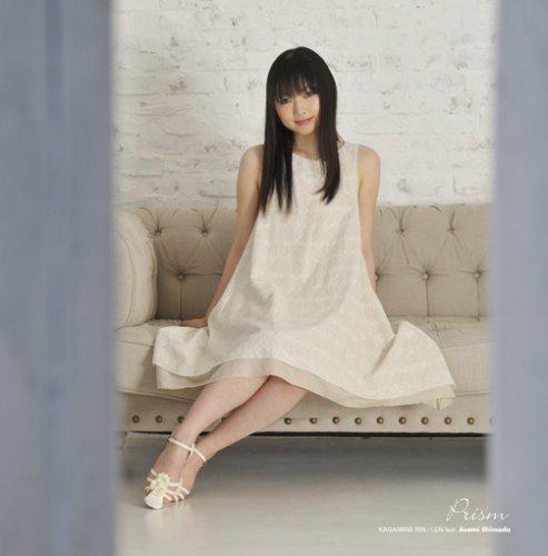 鏡音リン・レン カバーアルバム「Prism」の詳細を見る