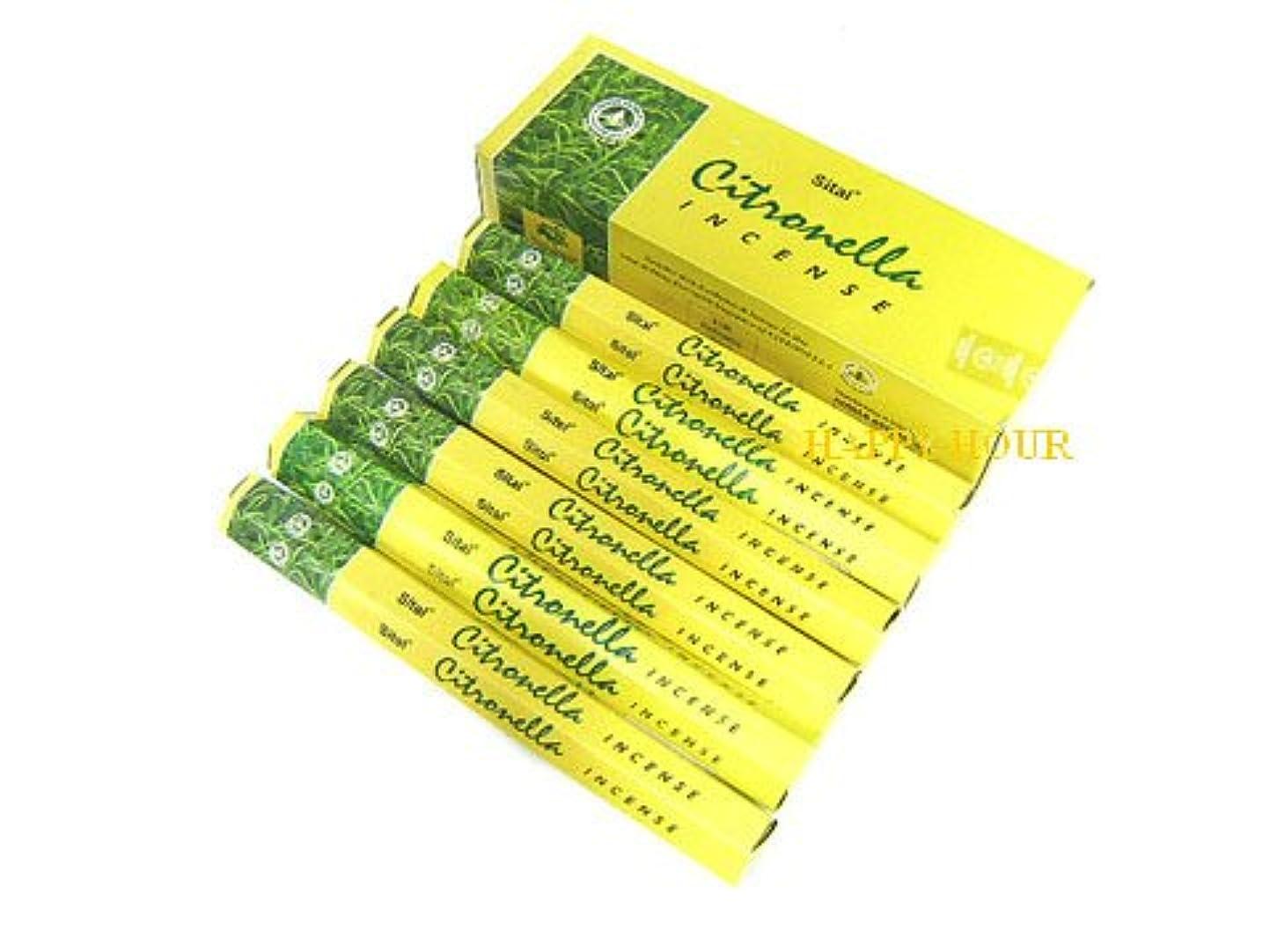 クリーナー郵便番号タクトSITAL(シタル) シタル シトロネラ香 スティック CITRONELLA 6箱セット