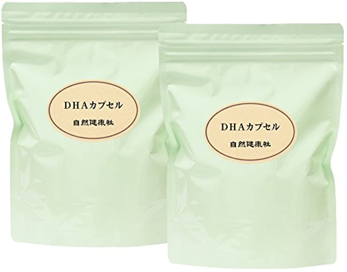 議論する洗剤コスチューム自然健康社 DHAカプセル?徳用 300g(460mg×652粒)×2個 チャック付きアルミ袋入り