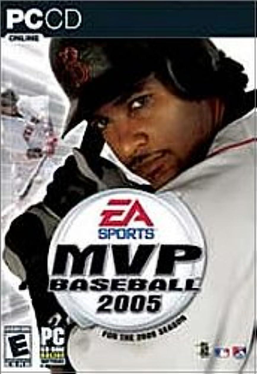 針ブッシュコマースMVP Baseball 2005 (輸入版)