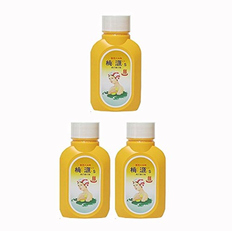 暴露麦芽飲食店桃源S 桃の葉の精 700g (オレンジ) 3個 (とうげんs)