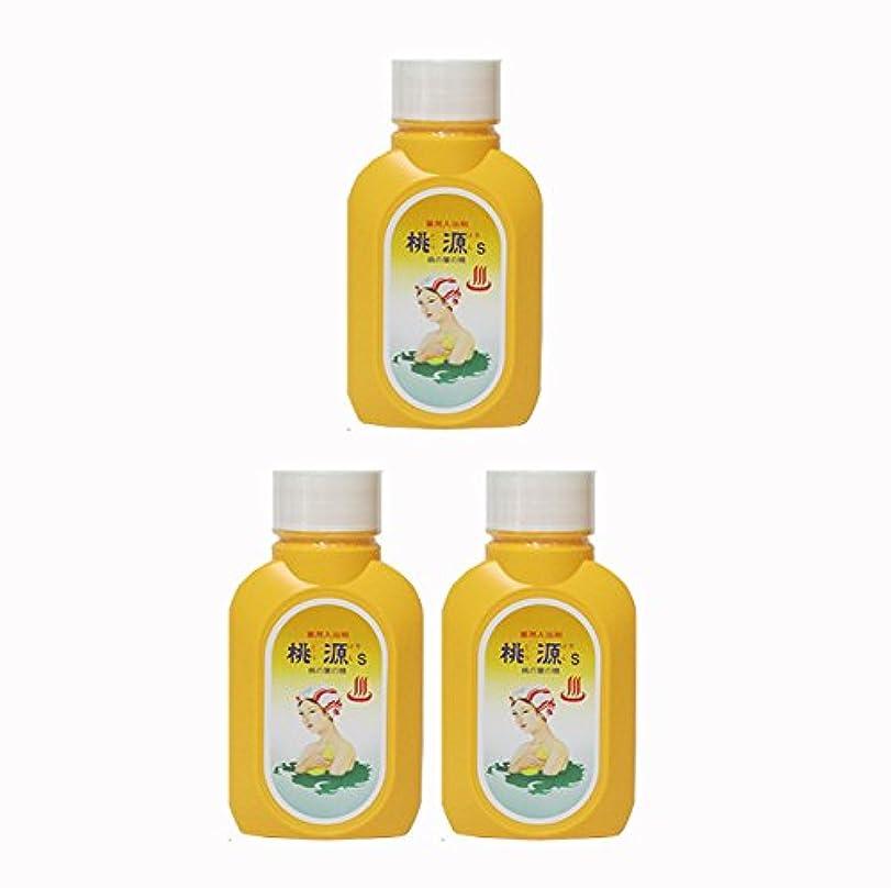 汚染バルーン師匠桃源S 桃の葉の精 700g (オレンジ) 3個 (とうげんs)