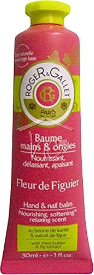 ランチョンブラウズ飽和するロジェガレ(ROGER&GALLET)フィグパフューム ハンドクリーム 30ml[並行輸入品]