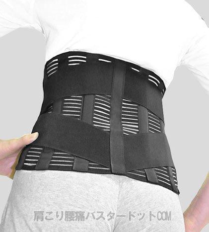 リーズナブル腰痛ベルト【クールメッシュハイバック(幅広)タイプ】ぎっくり腰対応 (XLサイズ ウエスト100~125cm)大きいサイズ