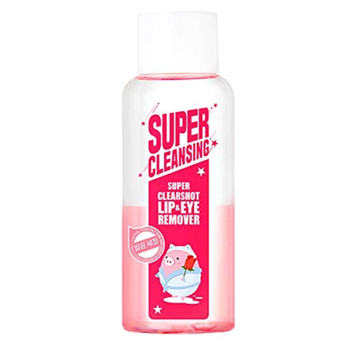 チーム部分的時刻表Mefactory Super Clearshot Lip&Eye Remover ミファクトリ? スーパークリアーリップ&アイリムーバー [並行輸入品]