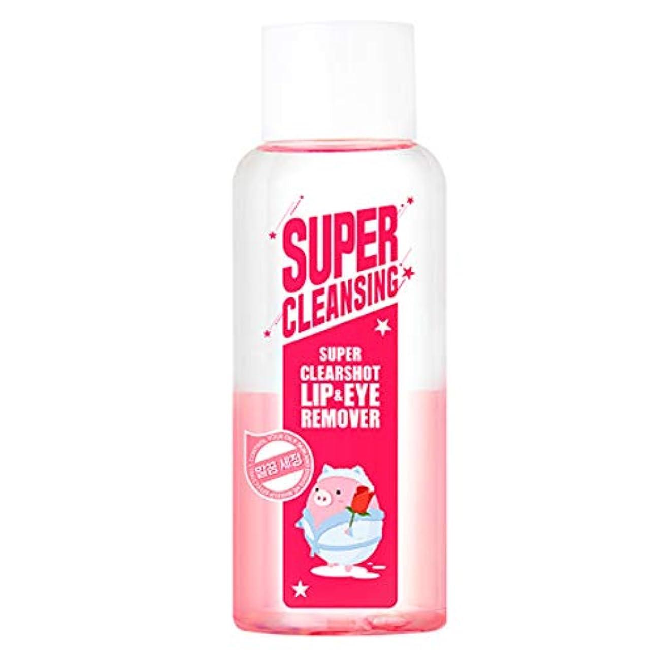 エゴマニア韓国ケニアMefactory Super Clearshot Lip&Eye Remover ミファクトリ? スーパークリアーリップ&アイリムーバー [並行輸入品]