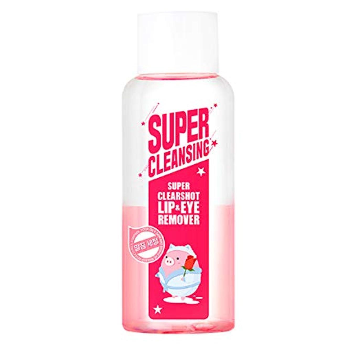 ペア調和余剰Mefactory Super Clearshot Lip&Eye Remover ミファクトリ? スーパークリアーリップ&アイリムーバー [並行輸入品]