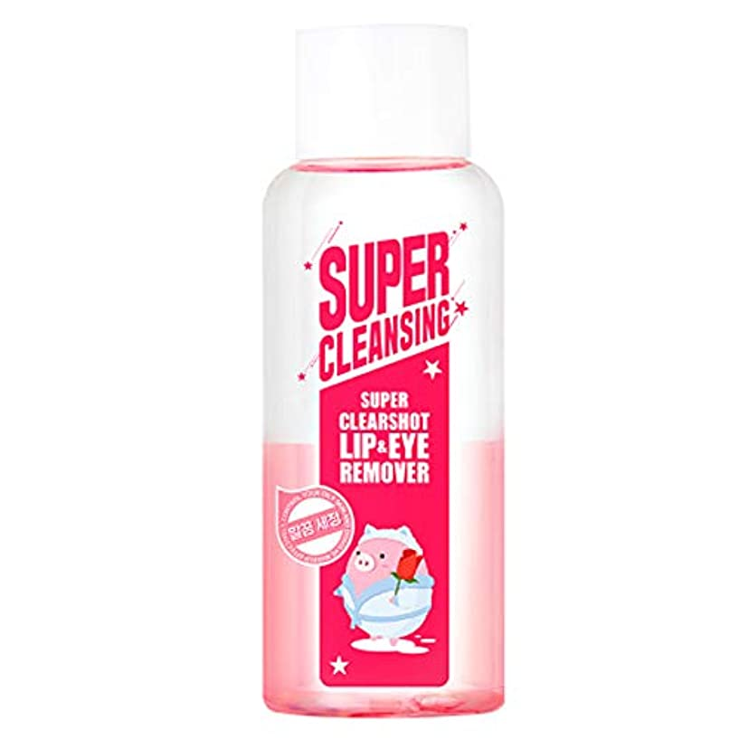 暴力スタッフ輝くMefactory Super Clearshot Lip&Eye Remover ミファクトリ? スーパークリアーリップ&アイリムーバー [並行輸入品]