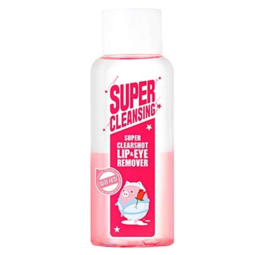不名誉な幸運なことにケージMefactory Super Clearshot Lip&Eye Remover ミファクトリ? スーパークリアーリップ&アイリムーバー [並行輸入品]