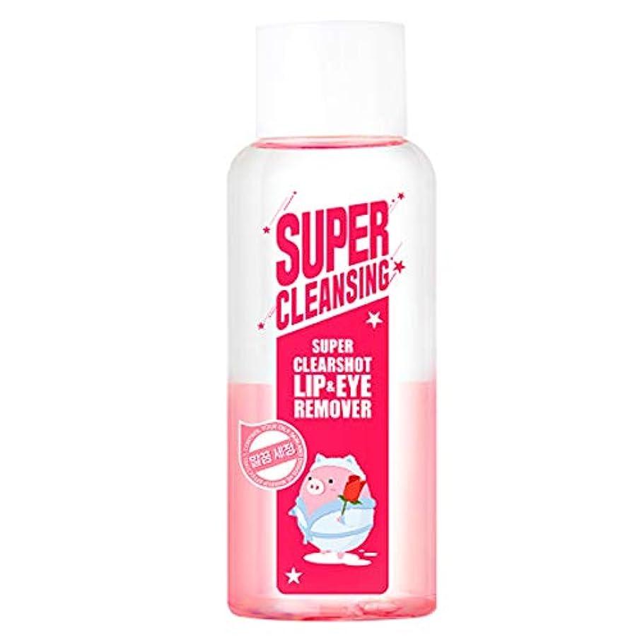 電気陽性ペレグリネーションポケットMefactory Super Clearshot Lip&Eye Remover ミファクトリ? スーパークリアーリップ&アイリムーバー [並行輸入品]