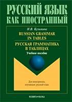 Russian Grammar in Tables: Russkaia Grammatika V Tablitsakh
