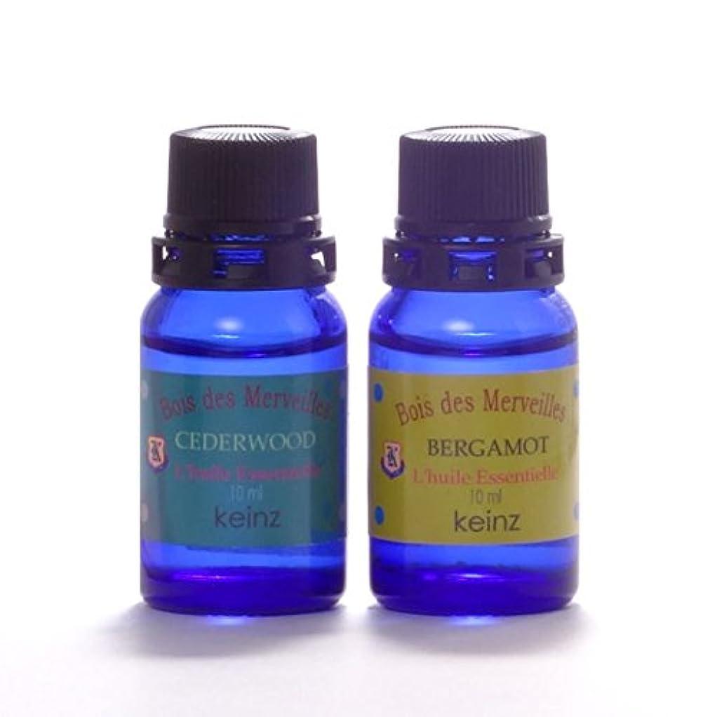 keinzエッセンシャルオイル「シダーウッド10ml&ベルガモット10ml」2種1セット ケインズ正規品 製造国アメリカ 水蒸気蒸留法による100%無添加精油 人工香料は使っていません。