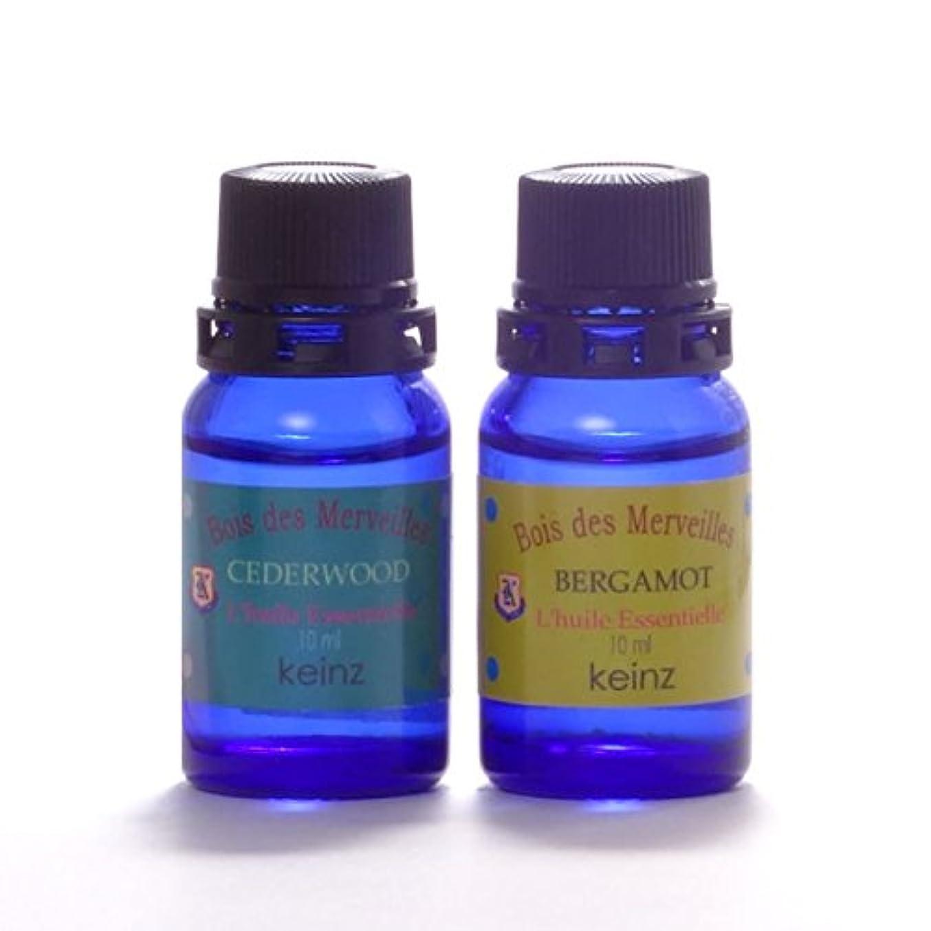 夕暮れ歯科医ラベルkeinzエッセンシャルオイル「シダーウッド10ml&ベルガモット10ml」2種1セット ケインズ正規品 製造国アメリカ 水蒸気蒸留法による100%無添加精油 人工香料は使っていません。