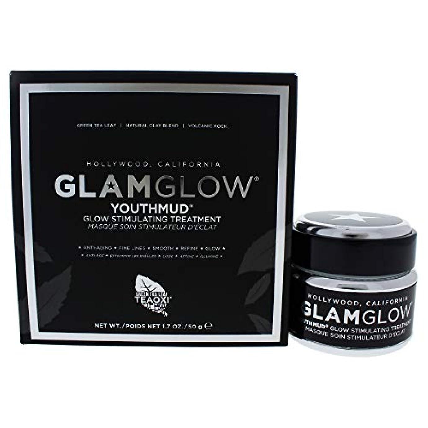 シールド動的サンダースYouthmud Glow Stimulating Treatment
