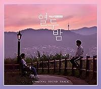 十二夜 OST (Channel A Drama) - CD+Booklet [韓国盤]