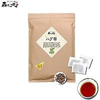森のこかげ ハブ茶 5g×80p はぶ茶 決明子 ケツメイシ 100%