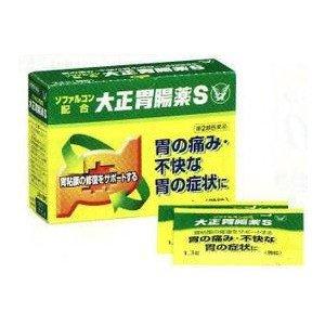 (医薬品画像)大正胃腸薬S