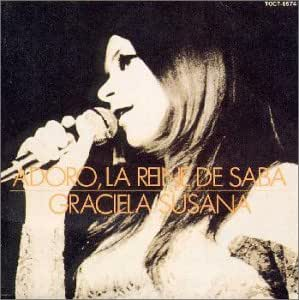 アドロ・サバの女王