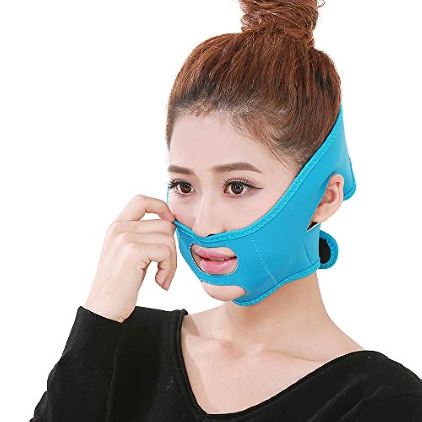 広い間違い通路二重顎ベルト、V顔面の人工物、薄い顔の包帯、アンチリンクルマスク、リフティングパッキング