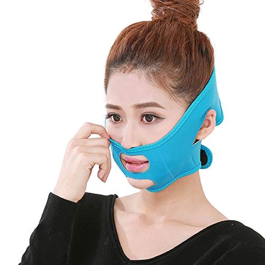 密接に退却対応二重顎ベルト、V顔面の人工物、薄い顔の包帯、アンチリンクルマスク、リフティングパッキング