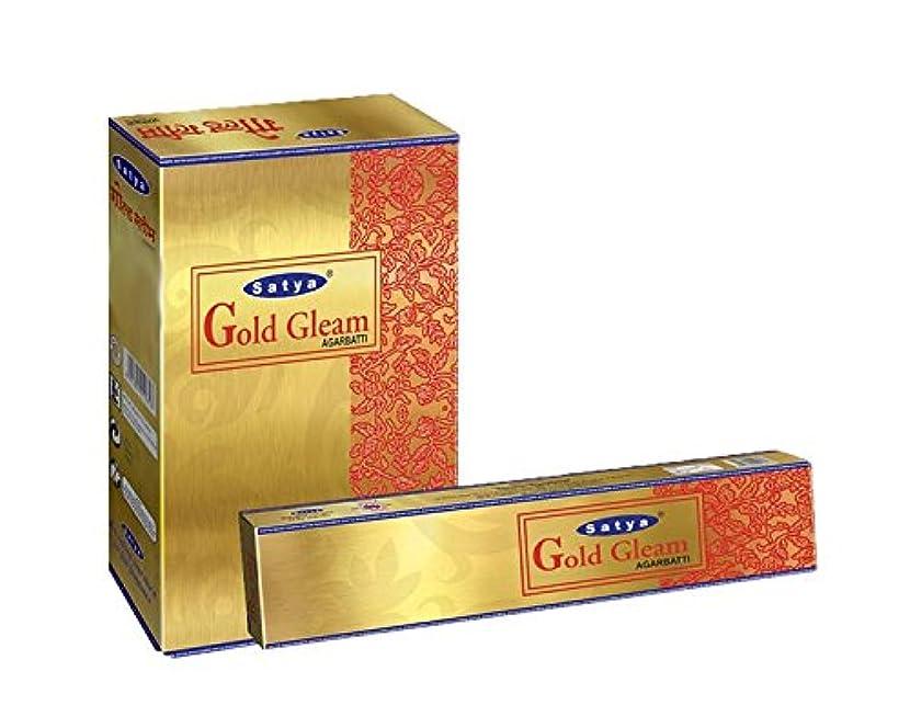 興味カメラ起きるSatyaゴールドGleam Incense Sticksボックス240 gmsボックス