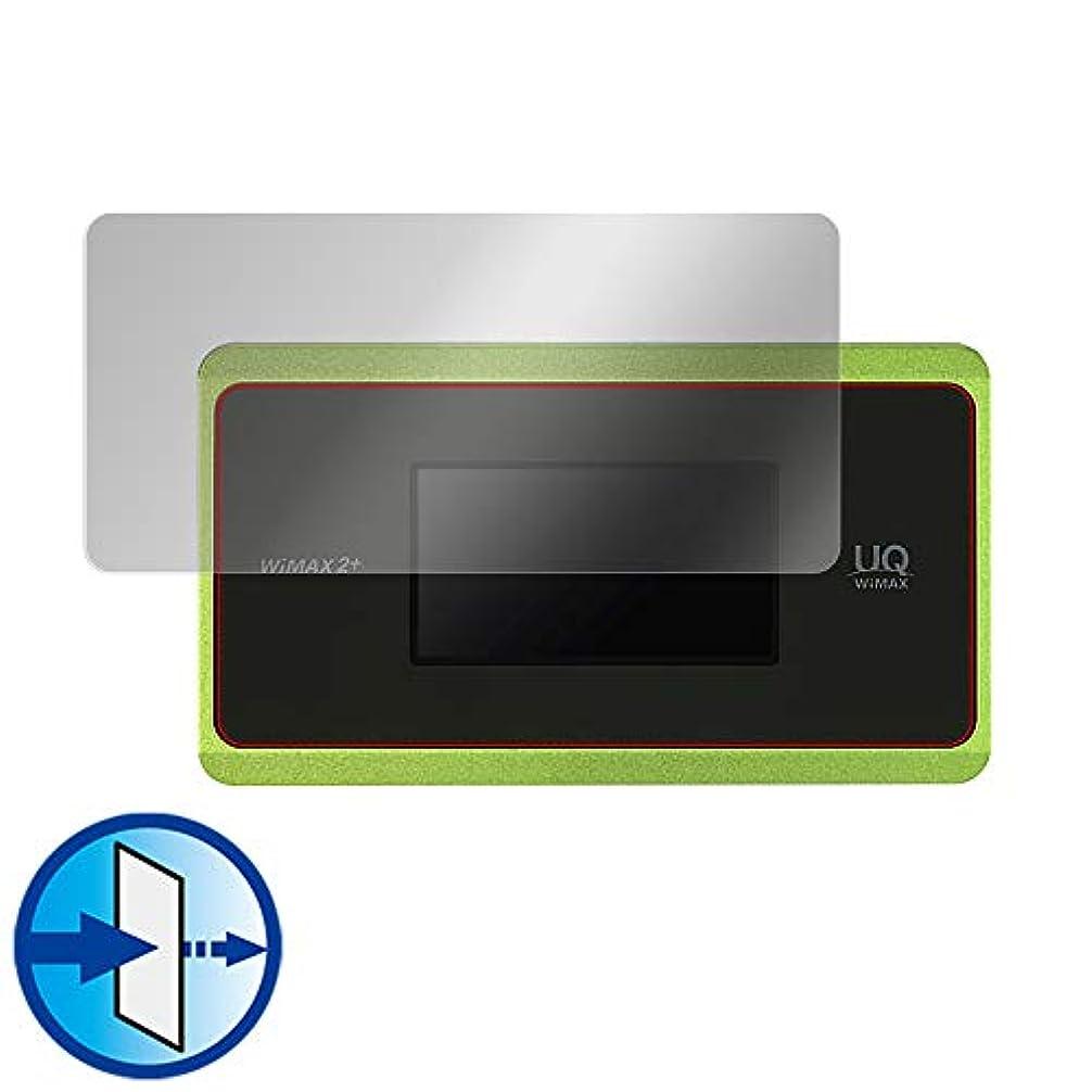 入植者期限パワーミヤビックス 目に優しい ブルーライトカット液晶保護フィルム Speed Wi-Fi NEXT WX06 用 日本製 OverLay Eye Protector OEWX06/12