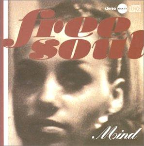 FREE SOUL MIND