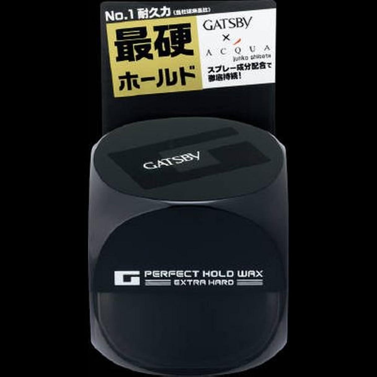 表向きハッチ狂人【まとめ買い】GBパーフェクトホールドワックスエクストラハード 60g ×2セット