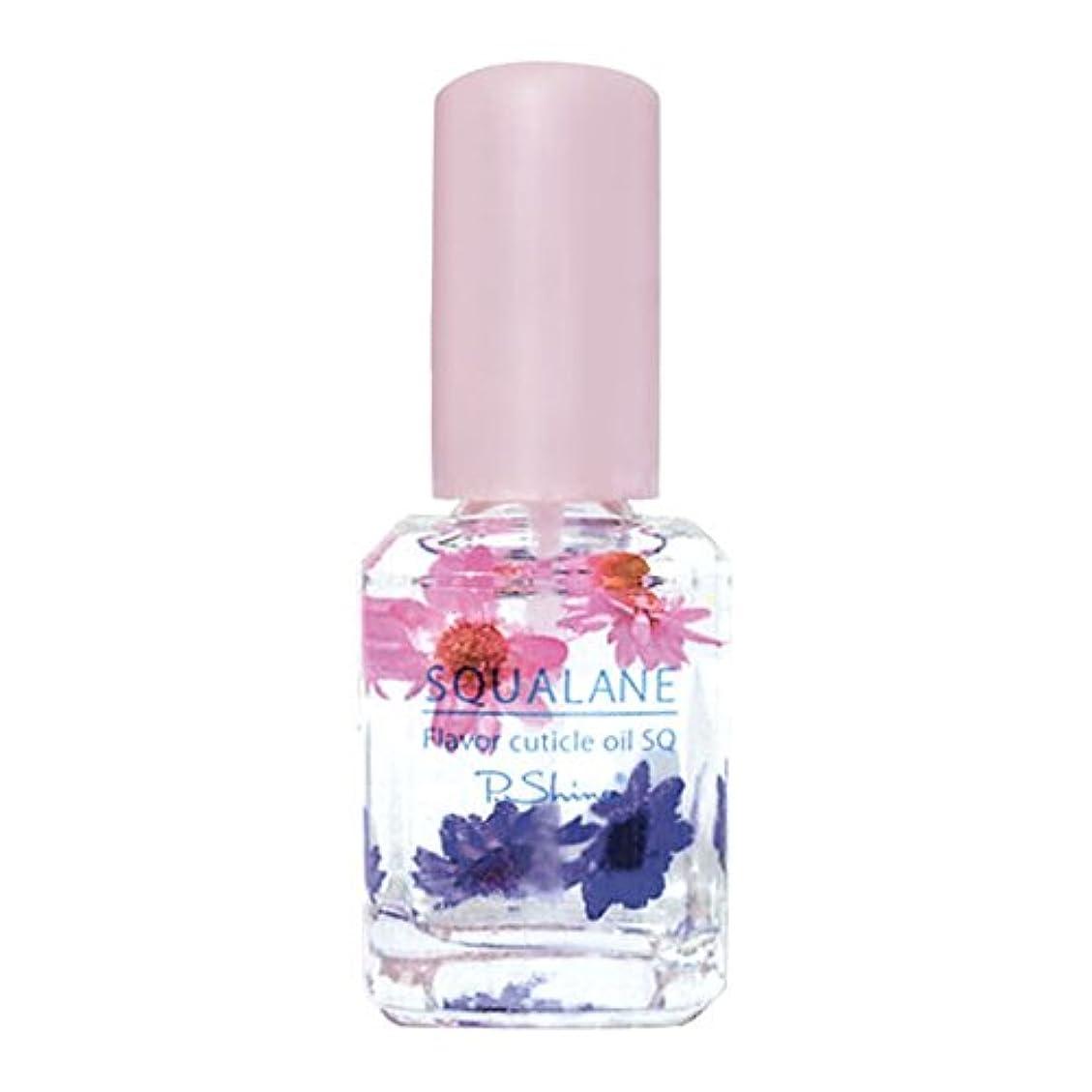 ボタン後鏡P. Shine フレーバーオイルSQ フラワーリゾート 南国の花の甘く優しい香り スクワランオイル