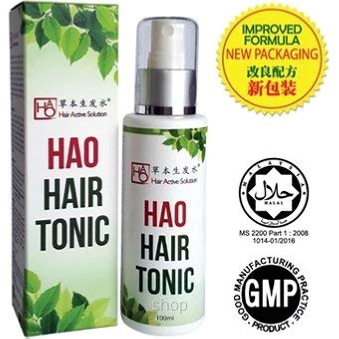 満足できる不倫刃HAO ヘアコンディショナー百ミリリットルイスラム教徒集中的かつ効果的な集中型の医療の助けが成長して白髪を防ぐため、新しい髪の成長、抜け毛、毛の密度の維持を減らします