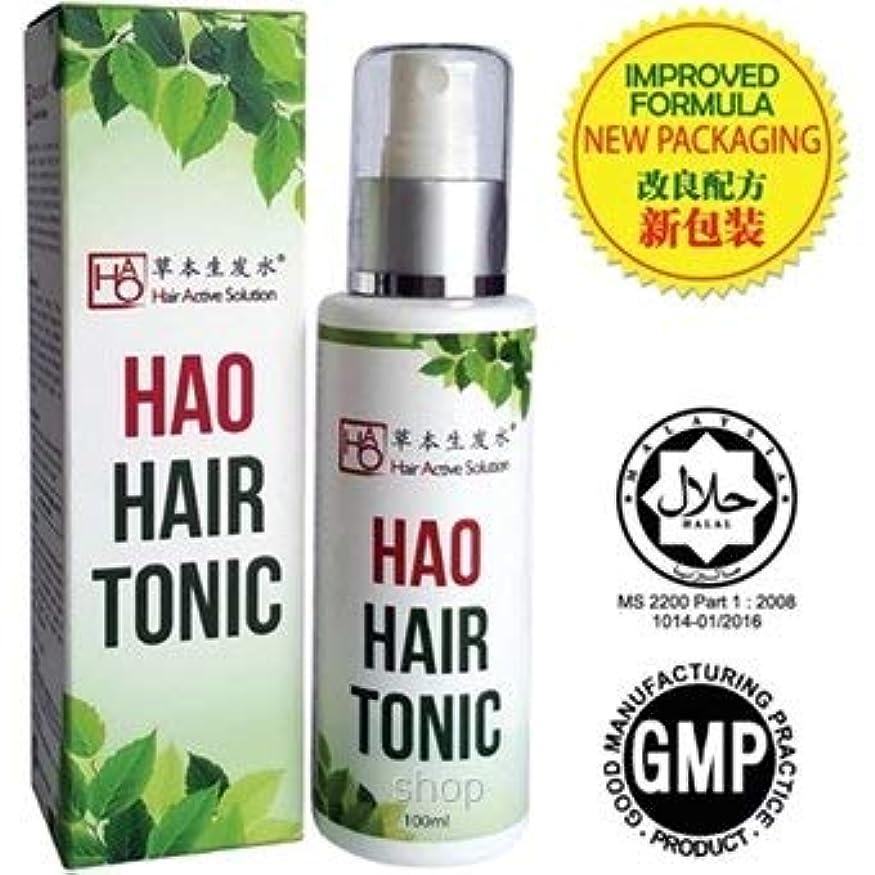 HAO ヘアコンディショナー百ミリリットルイスラム教徒集中的かつ効果的な集中型の医療の助けが成長して白髪を防ぐため、新しい髪の成長、抜け毛、毛の密度の維持を減らします