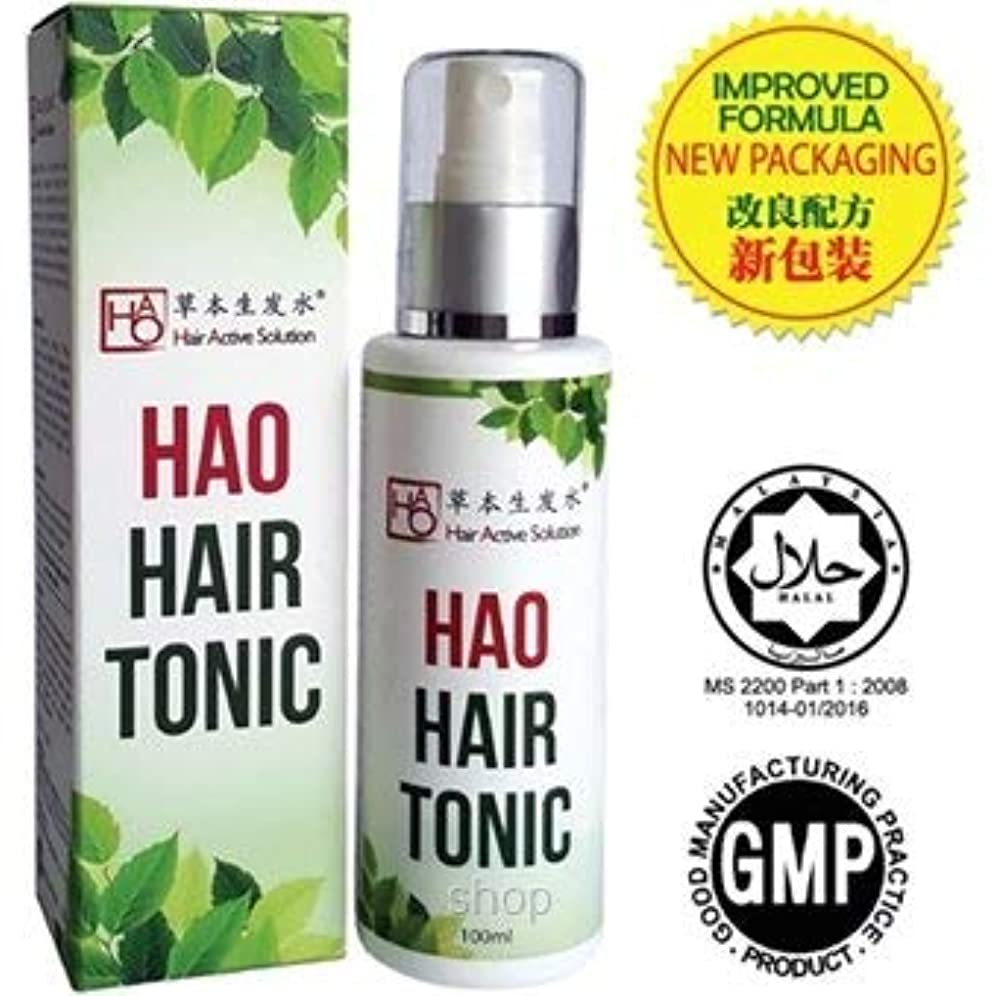 こしょうだます容量HAO ヘアコンディショナー百ミリリットルイスラム教徒集中的かつ効果的な集中型の医療の助けが成長して白髪を防ぐため、新しい髪の成長、抜け毛、毛の密度の維持を減らします
