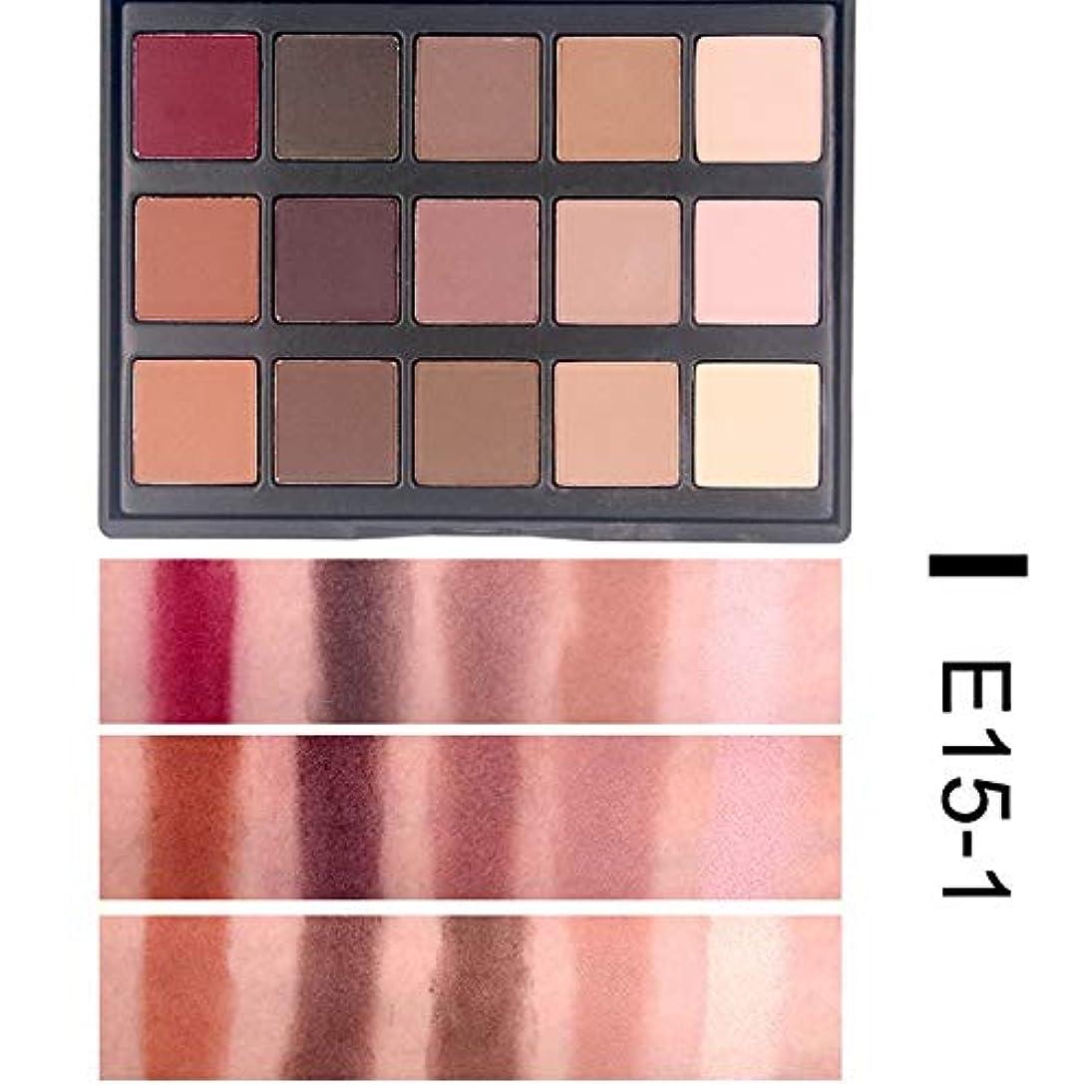 便益それらパプアニューギニアRabugoo 15色ミニアイシャドウパウダーマットアイシャドウ化粧品メイクアップ EP15#1