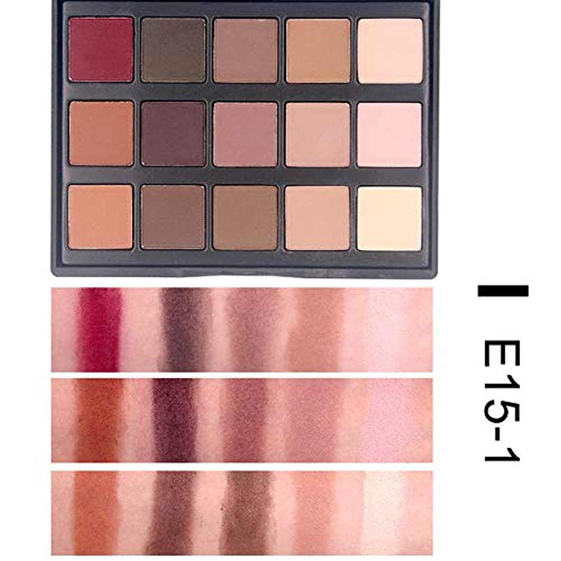 永続出席ありがたいRabugoo 15色ミニアイシャドウパウダーマットアイシャドウ化粧品メイクアップ EP15#1
