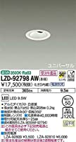 DAIKO LEDユニバーサルダウンライト (LED内蔵) 電源別売 温白色 3500K 埋込穴Φ50 LZD92798AW ※受注生産品