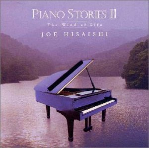 Piano StoriesIIの詳細を見る