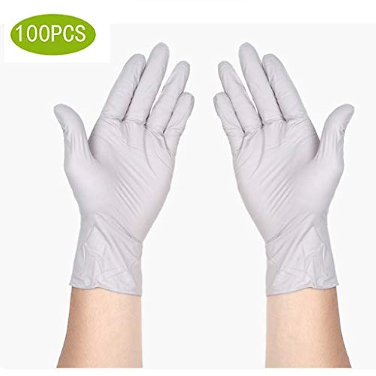 精緻化教プロフィールサニタリー手袋ニトリル医療グレード試験用手袋、使い捨て、ラテックスフリー、100カウント滅菌使い捨て安全手袋 (Size : L)