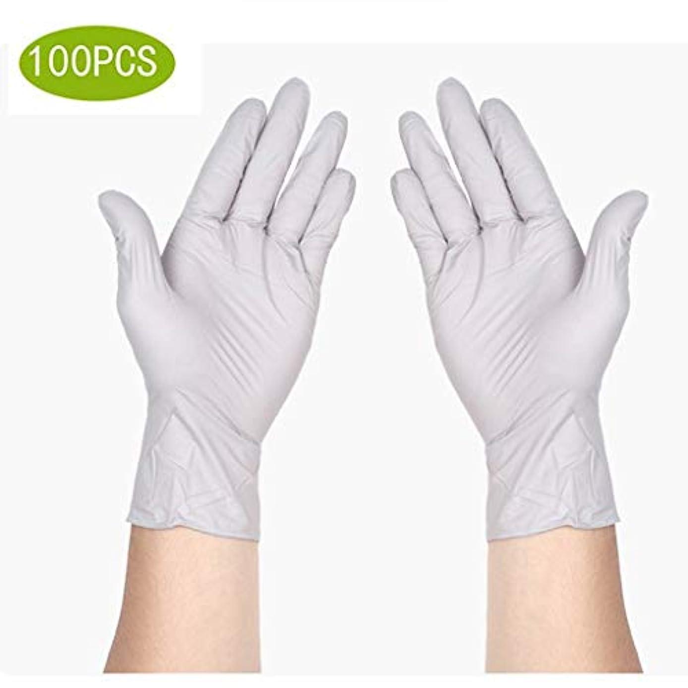 うぬぼれ太字反発サニタリー手袋ニトリル医療グレード試験用手袋、使い捨て、ラテックスフリー、100カウント滅菌使い捨て安全手袋 (Size : L)