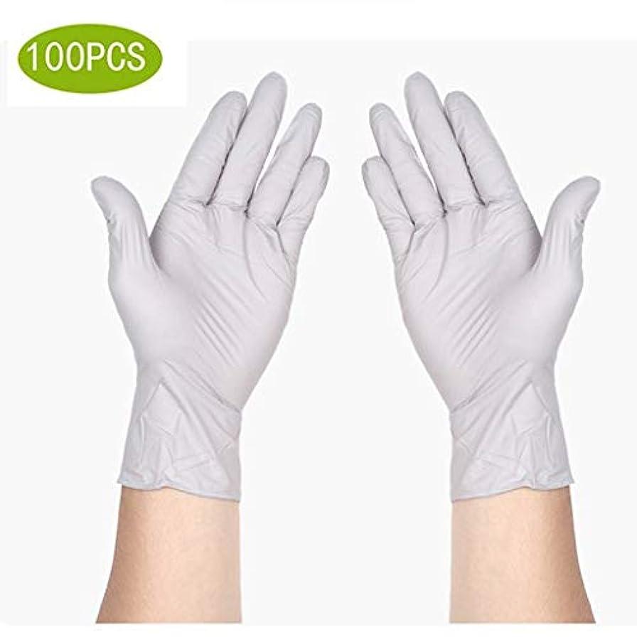 マザーランド不安定なリッチサニタリー手袋ニトリル医療グレード試験用手袋、使い捨て、ラテックスフリー、100カウント滅菌使い捨て安全手袋 (Size : L)
