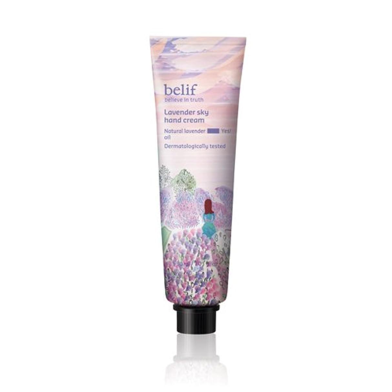 どこにも散歩に行く苦しみBelif(ビリーフ)Lavender sky hand cream 30ml/ラベンダースカイハンドクリーム